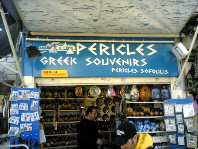 Shopping ad Atene.