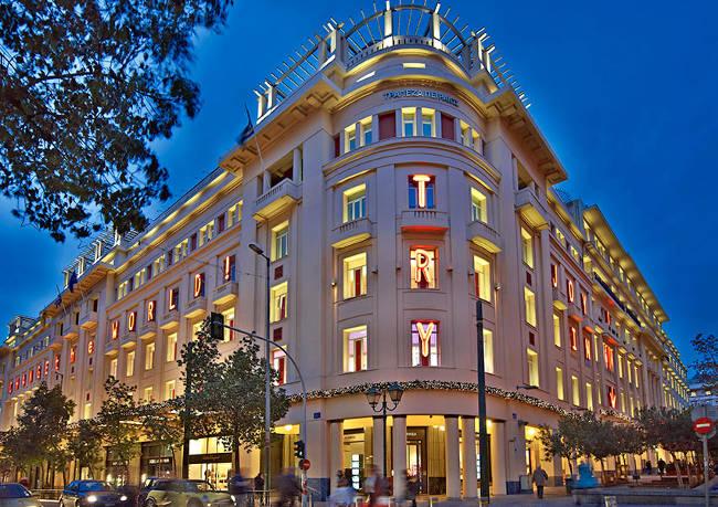 L'imponente edificio storico di City Link nel cuore di Atene.