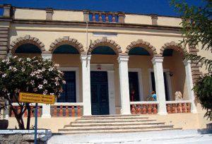 Il museo archeologico di Milos, isola greca.