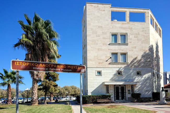 Il Museo storico del Folklore di Corinto.