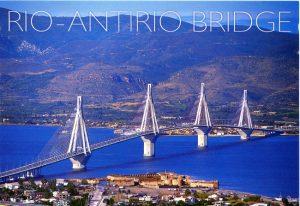 Il ponte di Rio-Antirio vicino Patrasso.