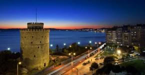 Salonicco in Grecia.