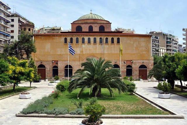 Basilica di Santa Sofia a Salonicco.
