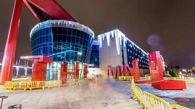 Il centro commerciale The Mall di Atene.